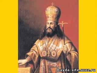 http://bayda-site.ucoz.ru/_fr/0/7943573.jpg