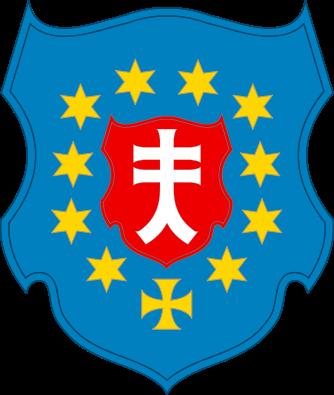 гербы украинских городов