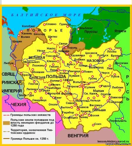http://bayda-site.ucoz.ru/_fr/0/s9085092.jpg